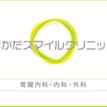 networkLink-hp04