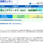 スクリーンショット 2020-03-11 8.15.50
